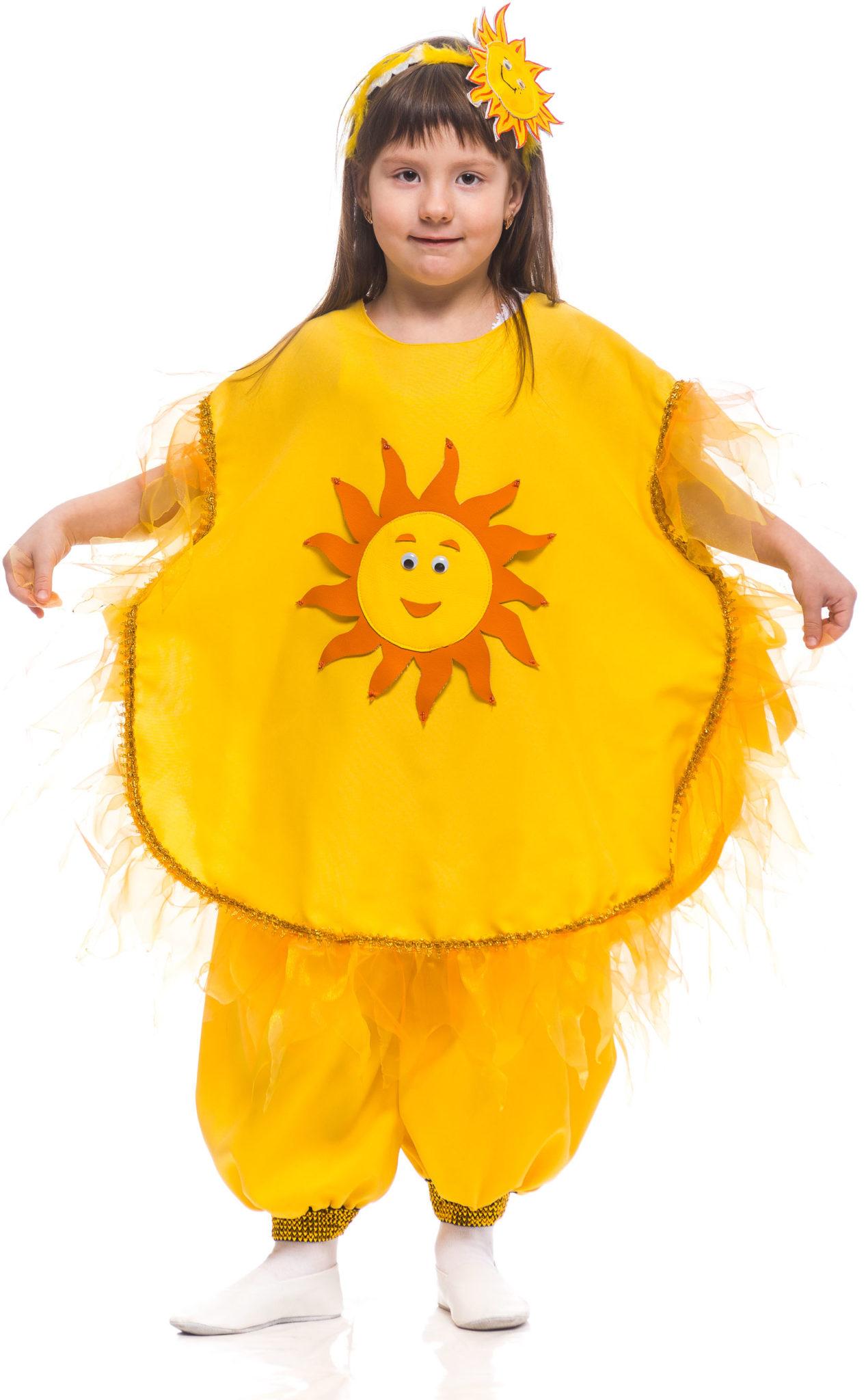 поздравить костюм солнышко своими руками фото говорите, если